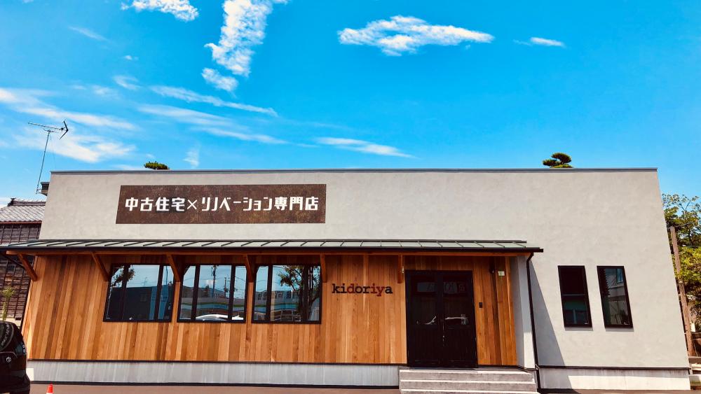 中古住宅×リノベーション専門店 9/7オープン!!